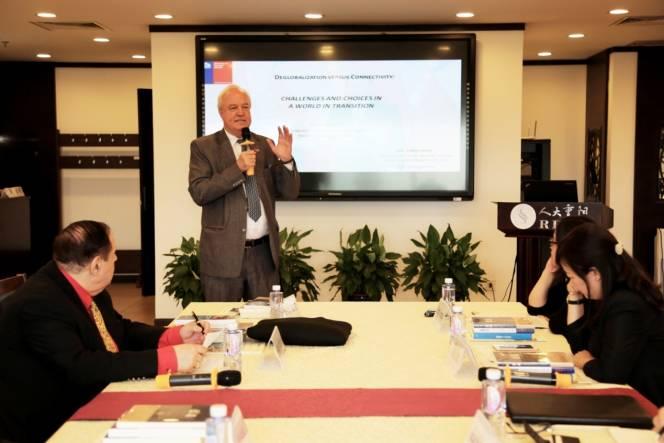 【动态】智利驻华大使:转型世界的挑战与选择