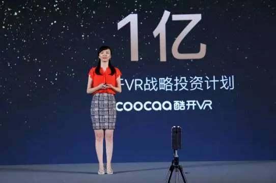 vR行业大爆发,我们的时代来临   移动互联  第4张