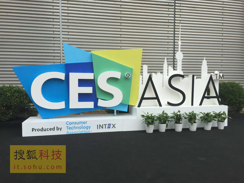 亚洲CES展成更多产品首发平台