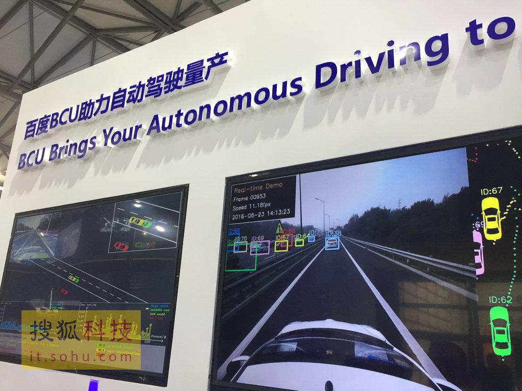 亚洲CES展成更多产品首发平台 科技资讯 第5张
