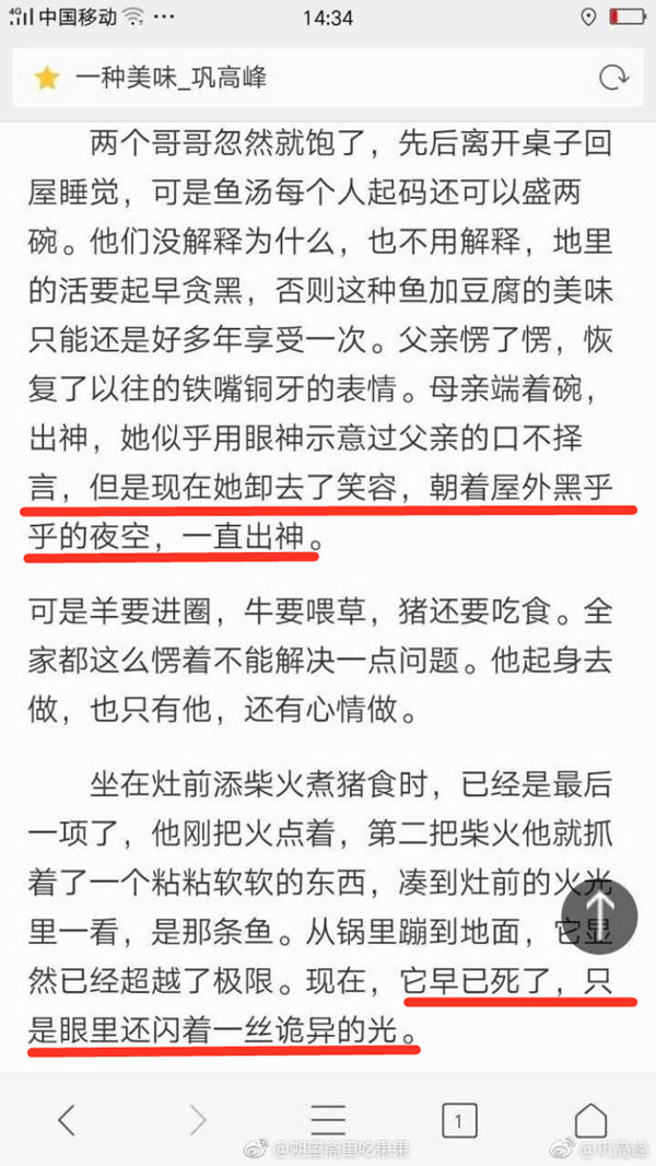 浙江高考语文阅读原文,作者表示我怎么知道我想表达什么