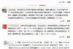 王俊凯一生只有一次的高考,戏精网友都在关心,却有粉丝扰乱考场秩序?