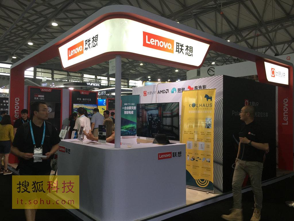 亚洲CES展成更多产品首发平台 科技资讯 第6张