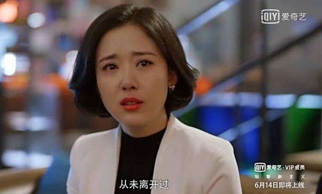 """麻辣名嘴马东和范湉湉是来《寻人大师》""""开车""""的节奏?   【情到深"""