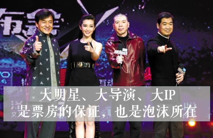 """越爱越烂,越烂越赚,中国电影你就是""""国足第二""""吴晓波视频"""