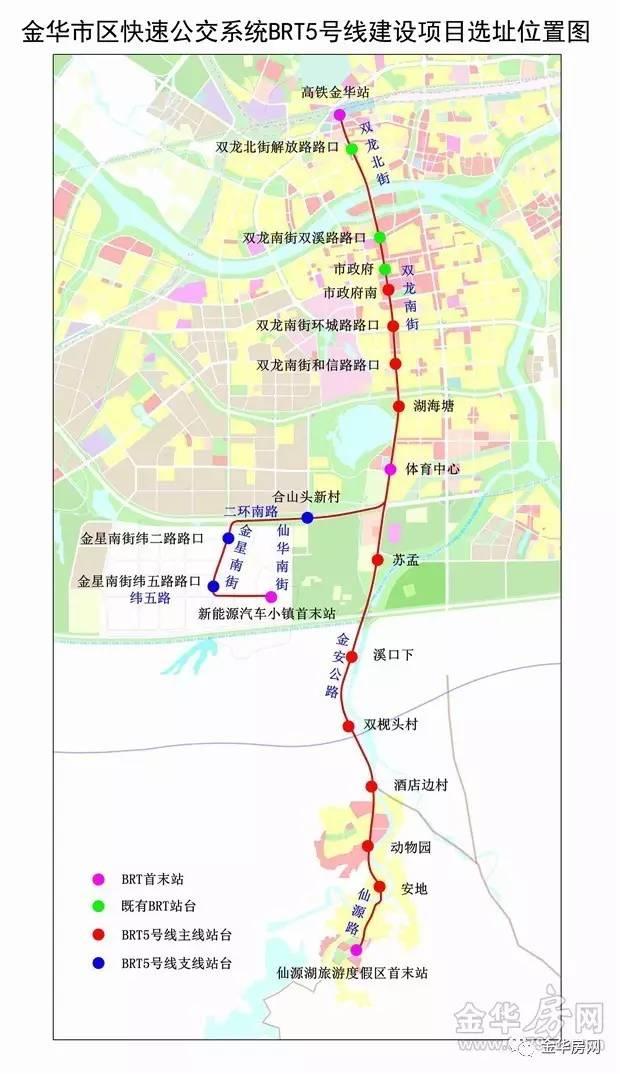 BRT2号线起始于缤虹星城,终点 BRT3号线起始于金华火车北站,图片