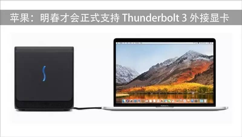 iPhone 8有望搭载无线充电技术! aso优化 第5张