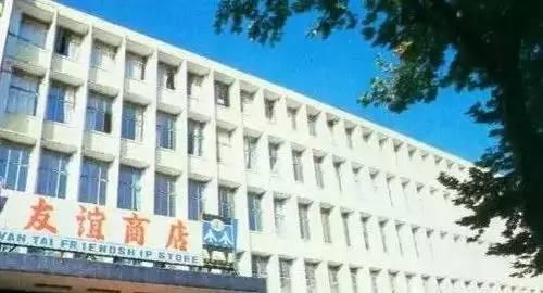 四川人口有多少_烟台市多少人口
