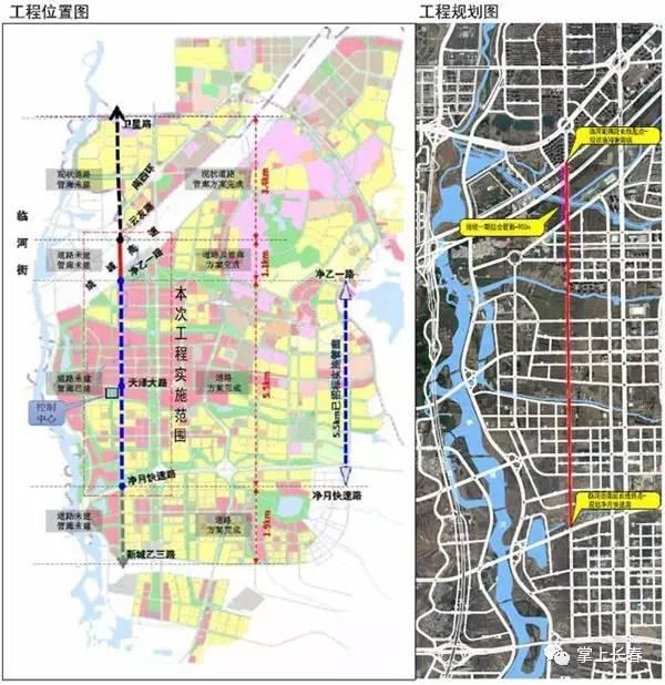 净月区规划图