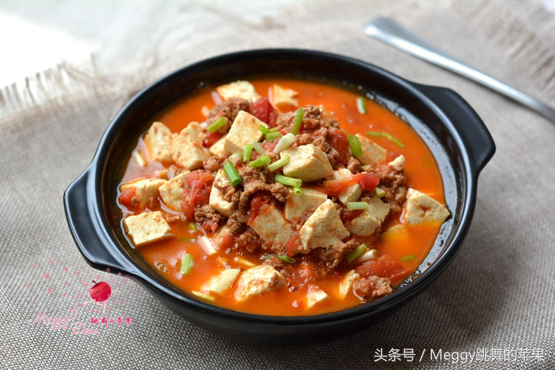 豆腐这么做又香又嫩,颜色漂亮滋味浓!儿子吃了两碗饭还喊不够!