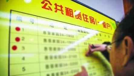 重庆主城15个公租房即将摇号申请图片 251304 443x251