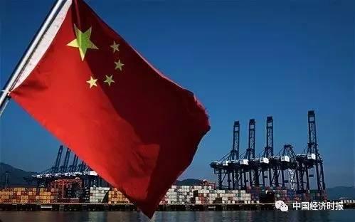 2017年中国发展基本经验研修班开班