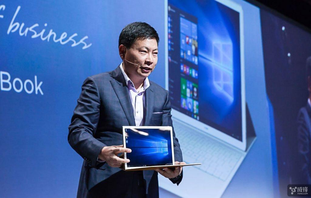 华为:PC三年超苹果 五年超联想惠普