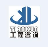 河南省建筑资质代办企业