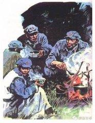红军过草地抢骨头