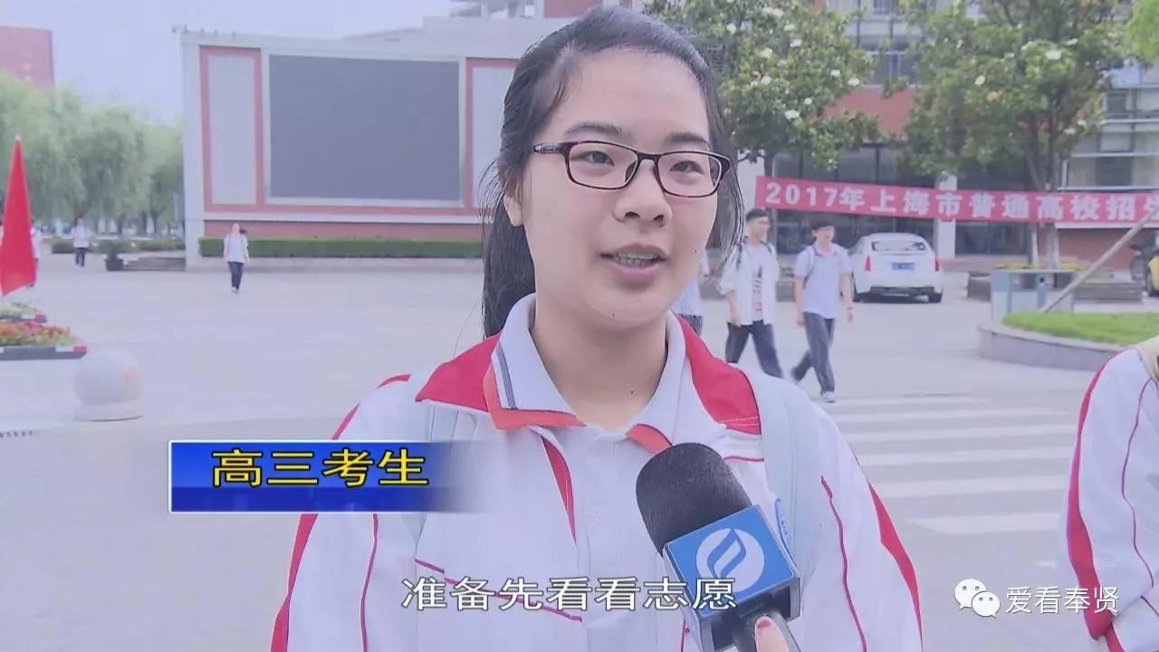 家教结束啦!她可是奉贤最幸运的考生高中化学高考哈市图片