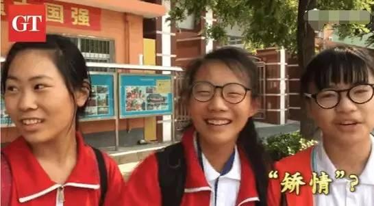"""最右戴黑框眼镜,留着刘海的姑娘却补刀称""""比较矫情"""".-小学生"""