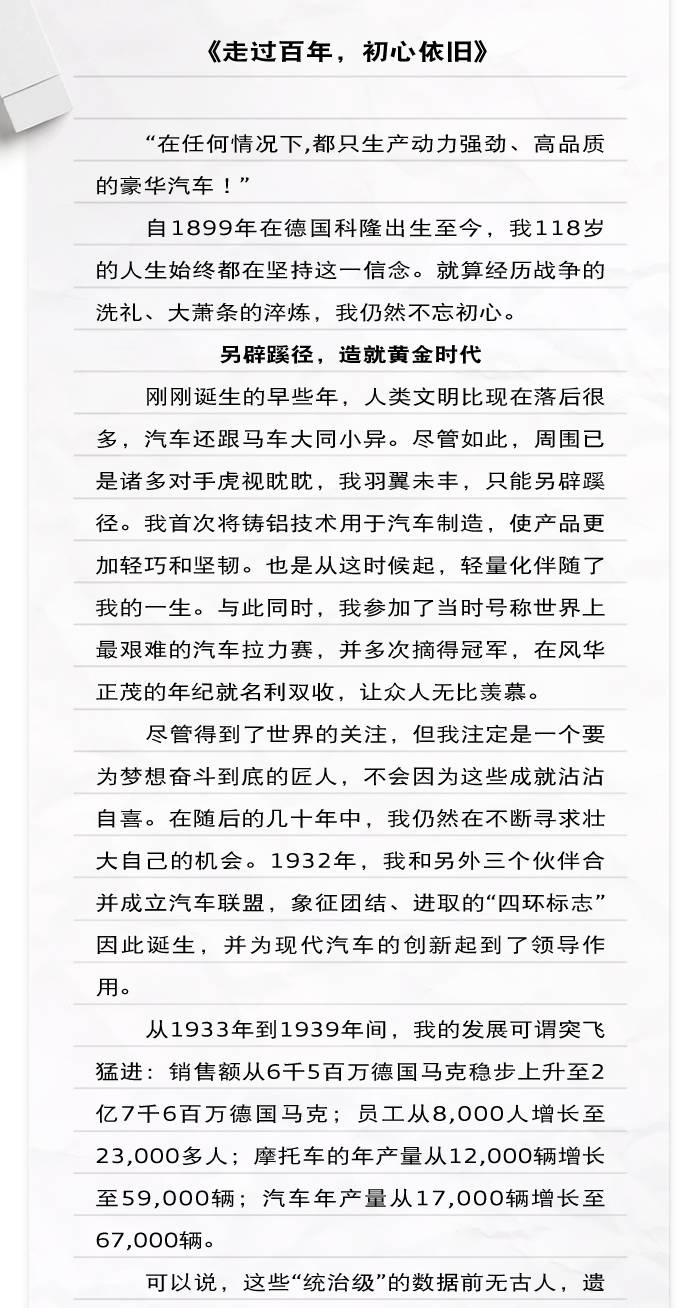 全国高考满分作文精选800字_高三网