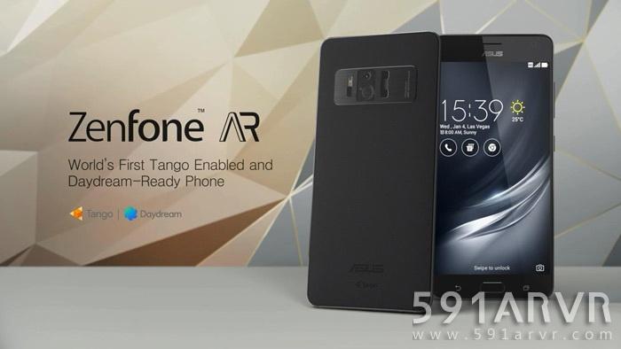 华硕将于6月14日在台召开ZenfoneAR手机发布会
