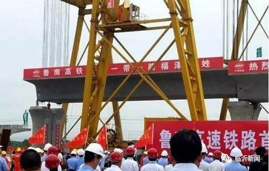 枣庄高铁到临沂怎么走方便呢