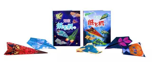 赠书|英国著名益智游戏书《无敌纸飞机》重磅上市图片