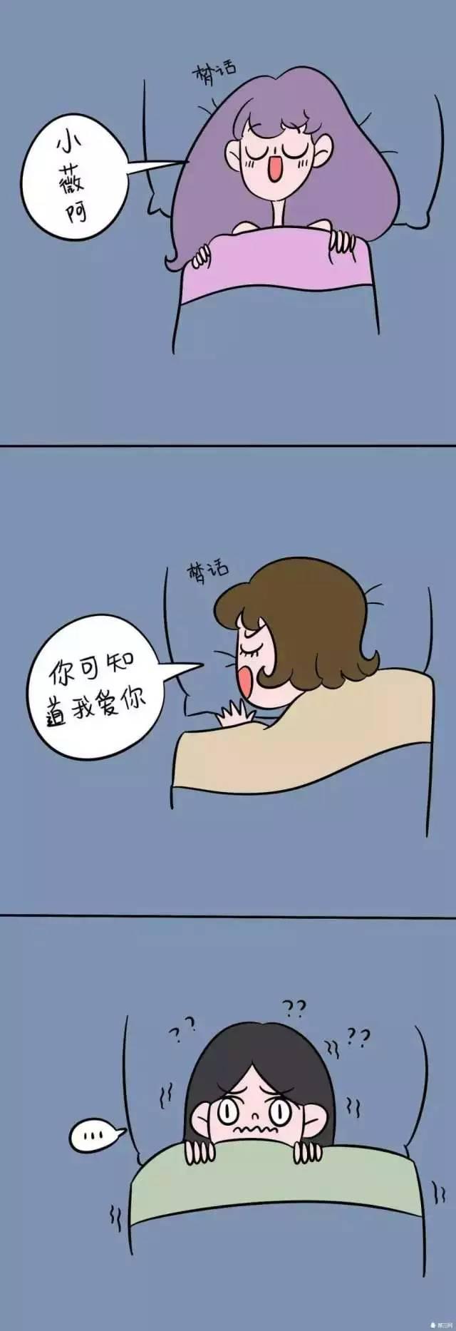 具体表现:当同寝室的人生病了,卧床不起时,想让ta去买点药,千叮咛万图片