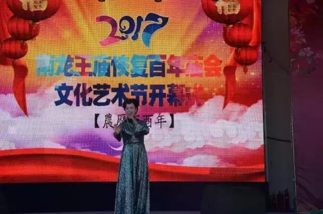 """""""西口""""文化节老包头风情旅游节隆重开幕"""