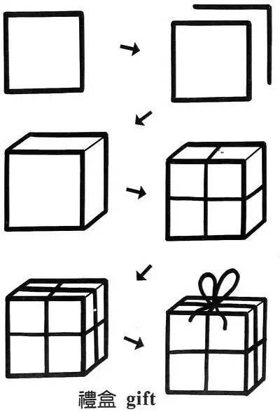 厉害啦 一个正方形可变成近50种图案