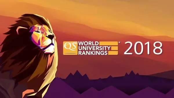 QS最新发布2018世界大学排名,MIT连续6年位