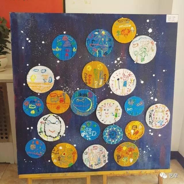 创意空间 创意无限 东胜区铁西实验幼儿园 六一 幼儿创意画展