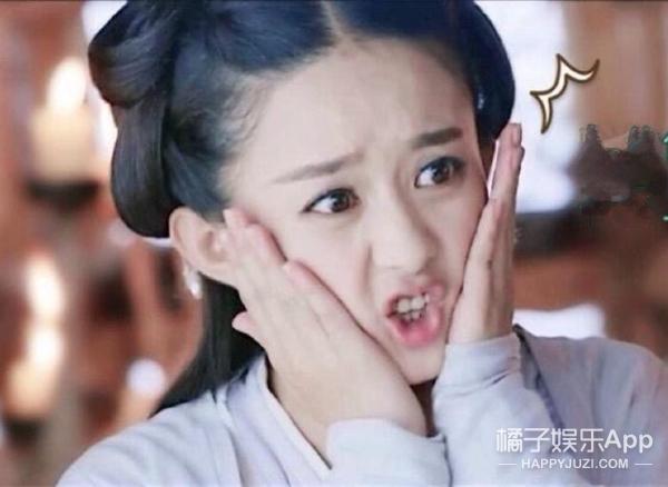 《楚乔传》里赵丽颖又被捏脸了,原来她的脸是被他们捏