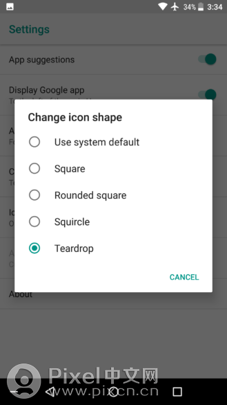 "安卓o新功能:Pixel Launcher有""泪珠""icon形状选"""