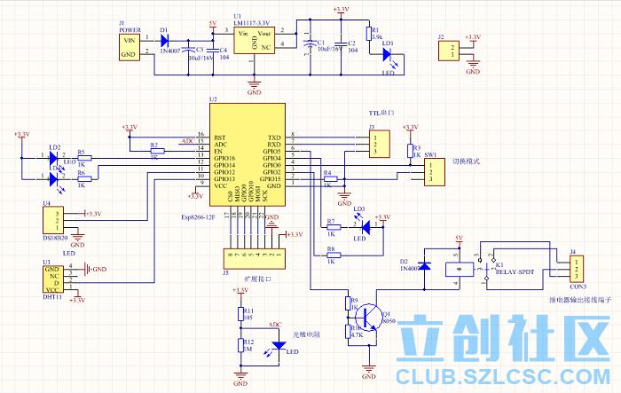 基于esp8266wifi控制板物联网云平台手机监测