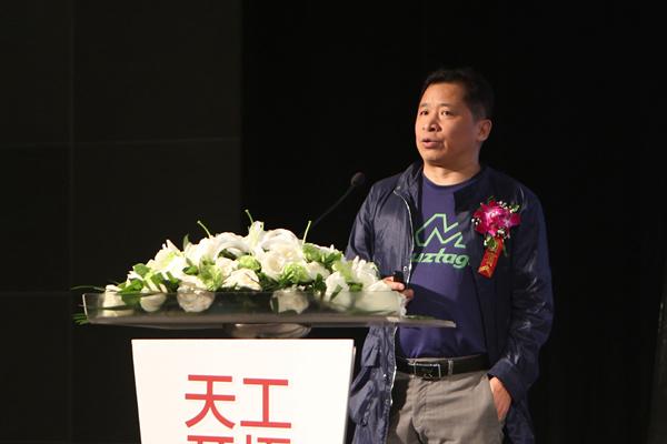 """""""天工开悟当代公共艺术主题展""""在中华世纪坛隆重开幕"""