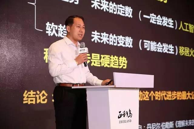 AI最新8大趋势,我们将迎来中国智造的怎样巨变? 人工智能 第6张