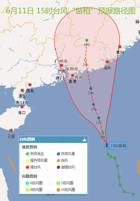 未来三天天气预报-急报 台风 苗柏 来袭 12日晚深圳到汕头一带登陆,