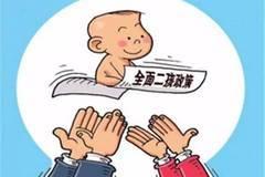 深圳市人口和计划生育_深圳市计划生育证明