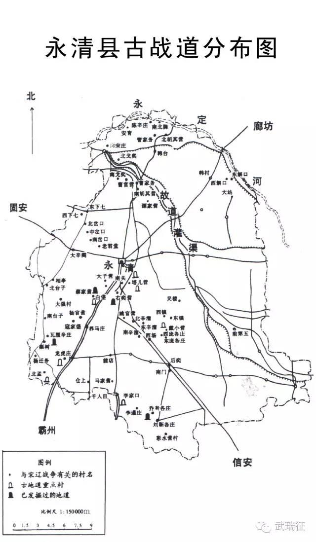 地图 简笔画 手绘 线稿 640_1099 竖版 竖屏