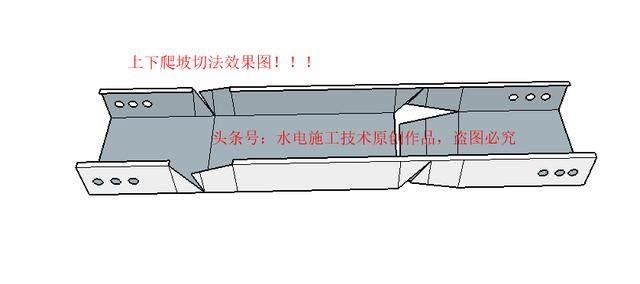 水电线槽桥架弯头制作图解