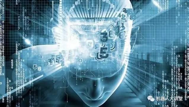 中国机器人大咖们深度跨界对话  人工智能 第5张
