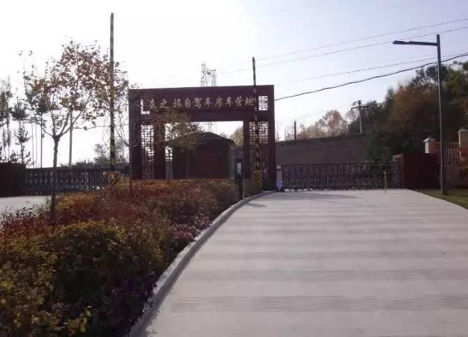 地址:西宁市城北区海湖大道九羚庄园海湖桥北生物园区方向1300米-图片