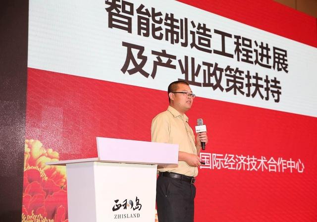 AI最新8大趋势,我们将迎来中国智造的怎样巨变? 人工智能 第4张