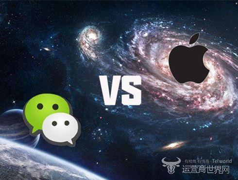 床头吵架床尾和 腾讯和苹果这是唱的哪出戏?