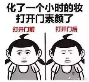 紧急通知!今年2号台风或将登陆广东!下周天气可能会……