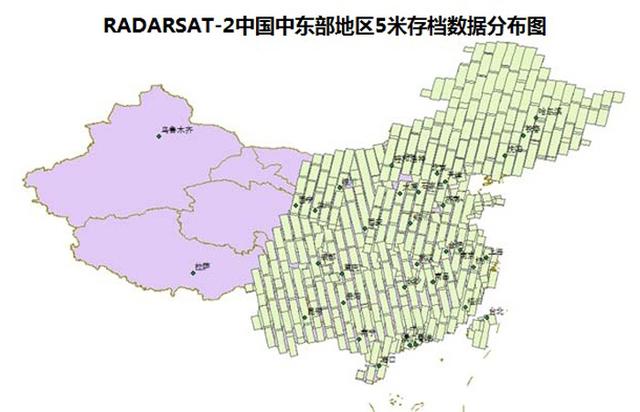 北京揽宇方圆 radarsat-2存档卫星数据中国覆盖