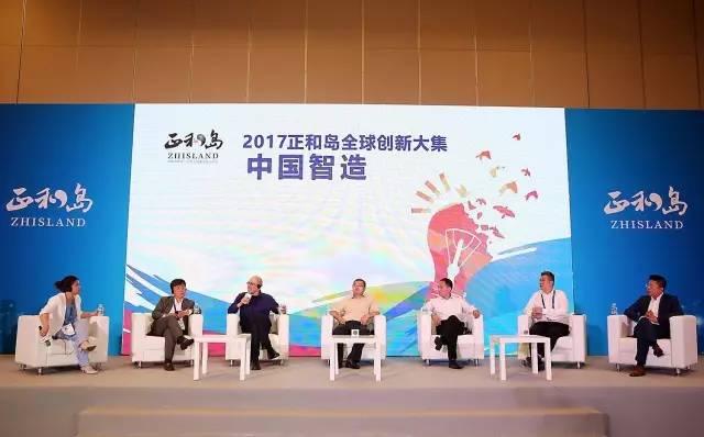 AI最新8大趨勢,我們將迎來中國智造的怎樣巨變?