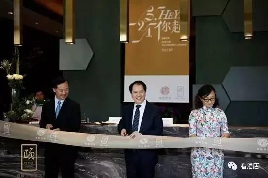持续发力中高端市场,首旅如家旗下和颐至尊酒店旗舰店亮相上海