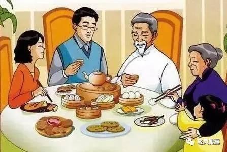 吃饭时,手要扶碗,不许一只手放在桌下.   全家人一起吃饭,长辈不