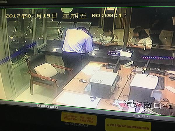 嫖客嫌亏顺走卖淫姐妹花金项链为追回财物报警称被强奸1