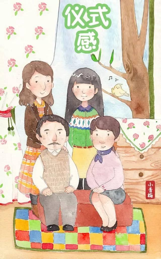 【亲子】有仪式感的家庭,养出最幸福的孩子